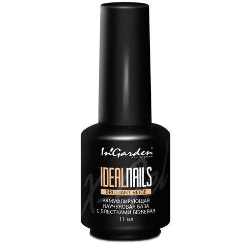 Купить In'Garden базовое покрытие Ideal Nails Base cover 11 мл brilliant beige