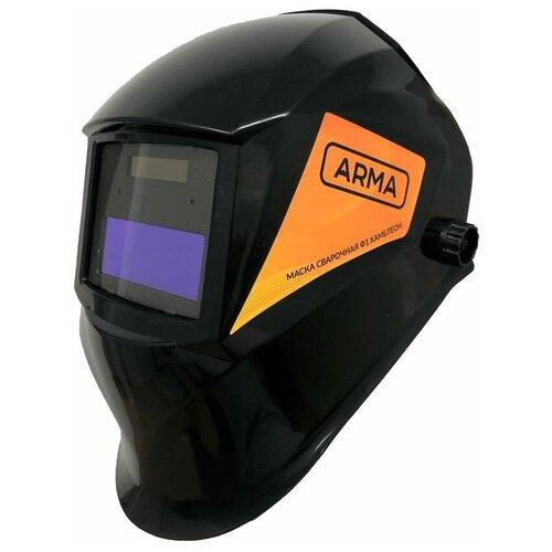 Маска сварщика ARMA Ф1 СБ (без регулятора)
