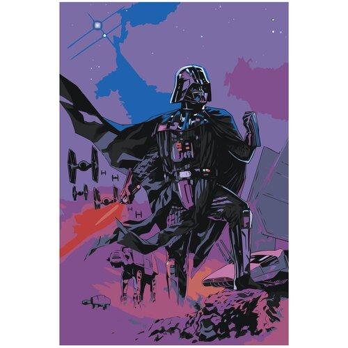 Купить Дарт Вейдер силуэт Раскраска картина по номерам на холсте Z-NA100 40х60, Живопись по номерам, Картины по номерам и контурам