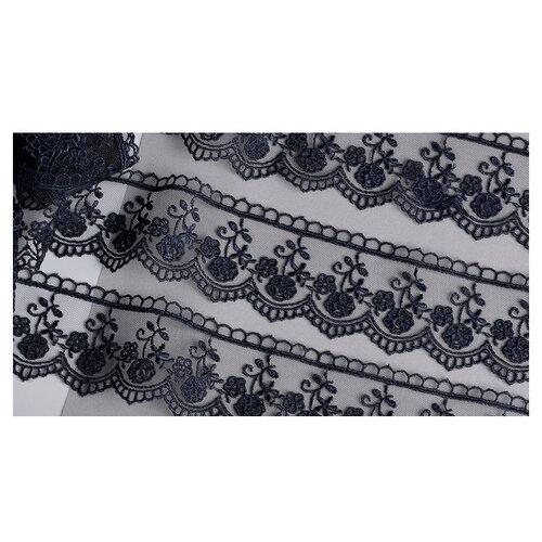 Купить Кружево на сетке KRUZHEVO TR.8B0100 шир.45мм цв.03 т.синий уп.9м, Декоративные элементы