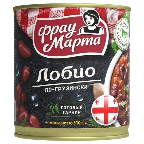 Фасоль Фрау Марта красная лобио по-грузински, 310 г