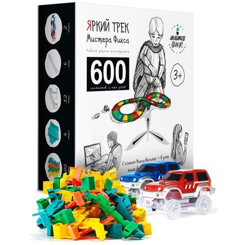 Купить Яркий трек Мистера Фикса гибкий конструктор А-600 (600 сегментов, 2 машинки, 3 моста, 4 перекрестка), Мистер Фикс, Детские треки и авторалли