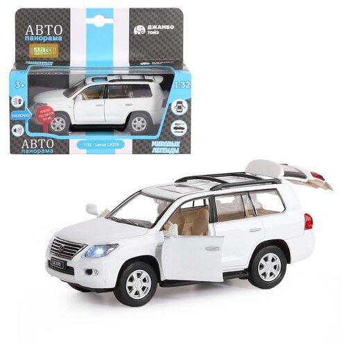 Машинка детская, металлическая, инерционная, Автопанорама, коллекционная, 1:32, Lexus LX570, белый, свет, звук, открываются двери.