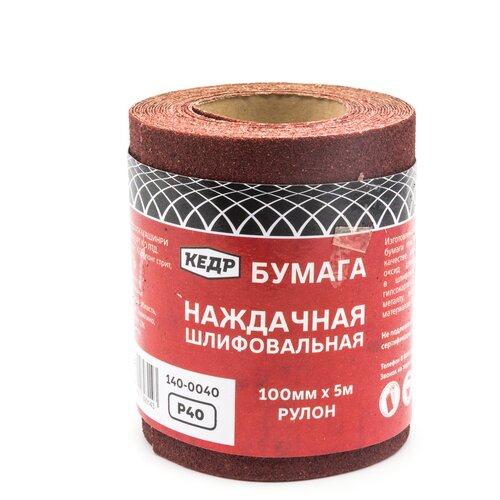 Бумага наждачная шлифовальная P 40 рулон 100 ММ Х 5 М (1/48)