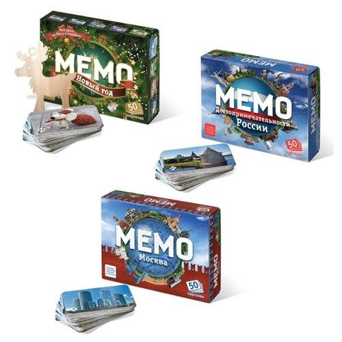 Купить Игровой набор: Мемо Новый год (подвес на елку в комплекте) + Мемо Достопримечательности России + Мемо Москва , Нескучные игры, Настольные игры