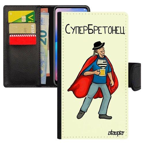 Чехол-книжка на мобильный Samsung Galaxy S10e,