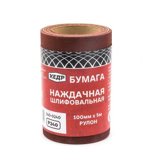 Бумага наждачная шлифовальная P 240 рулон 100 ММ Х 5 М (1/48)
