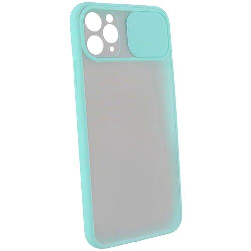 Защитный чехол с защитой камеры для iPhone 11 Pro / на Айфон 11 Про / бампер / накладка на телефон / Голубой