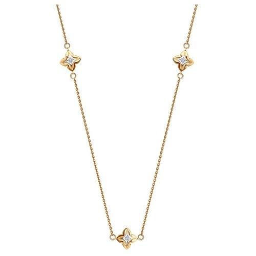 SOKOLOV Колье из золота с бриллиантами 1070163, 50 см, 4.55 г
