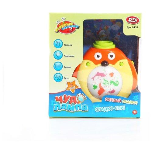 Купить Чудо-лампа Play Smart, 25*22*9, 5см, арт.0955, Развивающие игрушки