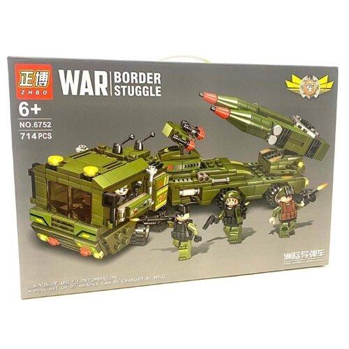 Конструктор ZHBO War Border Stuggle 6752 Ракетная установка