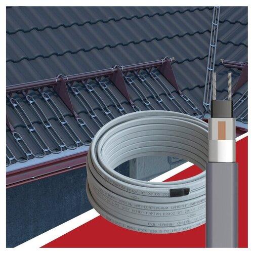 Саморегулирующийся нагревательный кабель для обогрева труб водостоков и кровли RoofMate 18 Вт. бухта