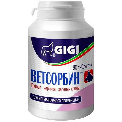 GIGI ВЕТСОРБИН препарат для собак и кошек для нормализации деятельности желудочно-кишечного тракта (80 таблеток)