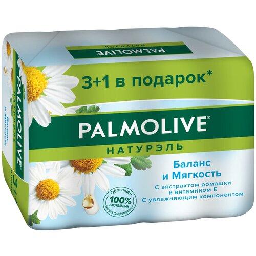 Фото - Мыло кусковое Palmolive Натурэль Баланс и мягкость с экстрактом ромашки и витамином Е, 4 шт., 90 г мыло palmolive баланс и мягкость ромашка и витамин е 4 шт 90 г