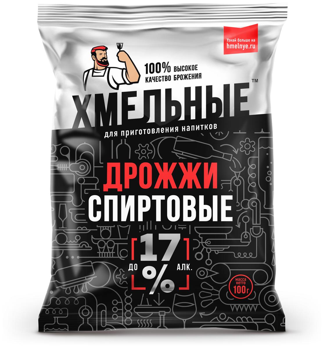 Обзоры модели Дрожжи спиртовые Хмельные, 100 г. 10 пачек. на Яндекс.Маркете