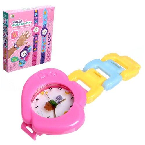 Купить Набор для создания украшений Мои первые часы 5116316, Сима-ленд, Поделки и аппликации