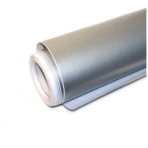 Винилова плёнка - кожа, для оклейки салона авто: 152х80 см, цвет: серебристый