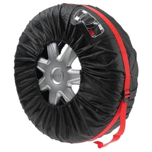 Чехол для хранения колес, универсальный R18-20, набор 4 шт 5198503