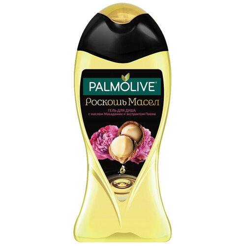 Гель для душа Palmolive Роскошь масел с маслом макадамии и экстрактом пиона, 250 мл гель для душа palmolive роскошь масел с экстрактом инжира белой орхидеи и маслами 250 мл 2 шт