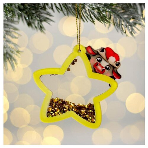 Елочная игрушка Зимнее волшебство шейкер Звезда 5014110, желтый