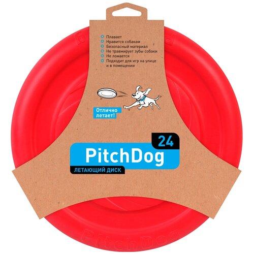 Летающая тарелка для собак 24 см PitchDog красная (1 шт)