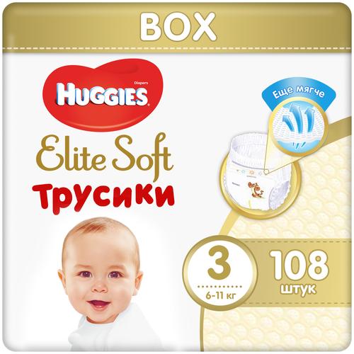 Купить Huggies Elite Soft трусики 3 (6-11 кг), 108 шт., Подгузники