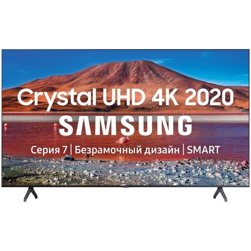 Фото - Телевизор Samsung UE75TU7100U 75 (2020), серый титан телевизор samsung ue65ru7300uxru серебристый
