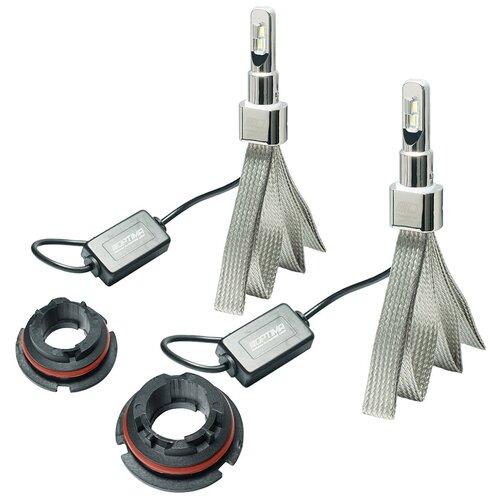 Лампа автомобильная светодиодная, Optima LED COBALT New, HB5, 5500K, комплект 2 лампы