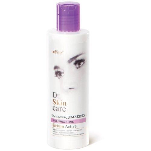 Bielita Dr. Skin care Эмульсия-демакияж для лица и век Sirtuin Active, 200 мл