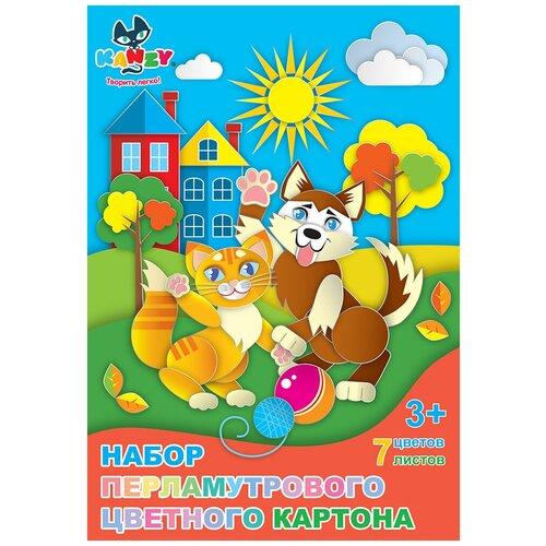 Купить KANZY Набор цветного перламутрового картона № 1 KNY 040601 А4 21 х 29 см 7 л. 7 цв. ., Цветная бумага и картон