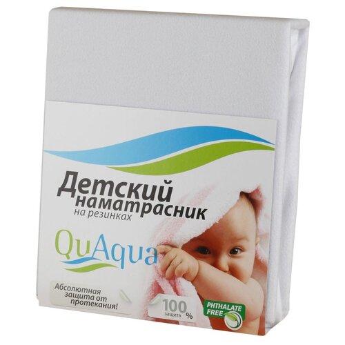 Наматрасник Qu Aqua водонепроницаемый на резинках по углам Jersey, 60х120 см белый