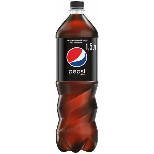 Фото - Напиток сильногазированный Pepsi max, 1.5 л pepsi напиток низкокалорийный вкус манго 0 5 л pepsi