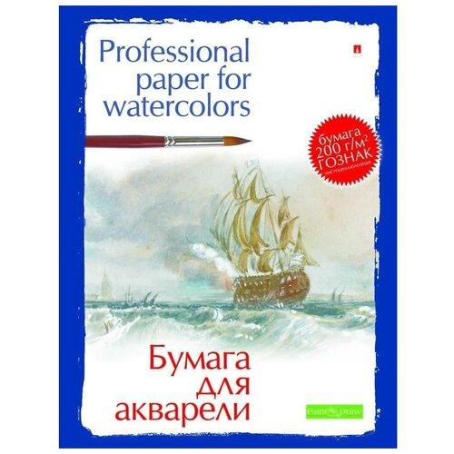 Купить Папка для акварели Альт 42 х 29.7 см (A3), 200 г/м², 20 л., Альбомы для рисования