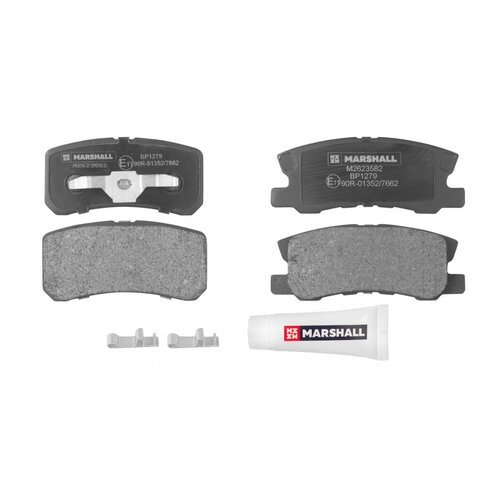 Дисковые тормозные колодки задние Marshall M2623582 для Mitsubishi ASX, Mitsubishi Pajero (4 шт.)