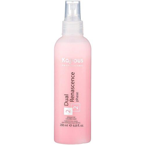 Купить Kapous Professional Профессиональный уход Сыворотка-уход для окрашенных волос Dual Renascence 2 phase, 200 мл