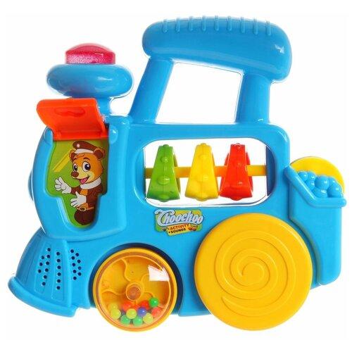 Интерактивная развивающая игрушка Play Smart Чудо школа 7292, голубой