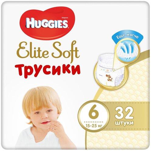 Купить Huggies Elite Soft трусики 6 (15-25 кг), 32 шт., Подгузники