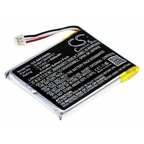 Аккумулятор для наушников Sennheiser PXC 550 (AHB413645PCT)