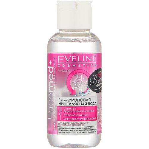 Eveline Cosmetics Facemed+ мицеллярная вода гиалуроновая 3 в 1, 100 мл