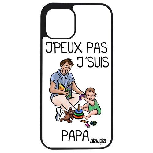 """Чехол на мобильный iPhone 12 mini, """"Не могу - стал папой!"""" Отец Комикс"""