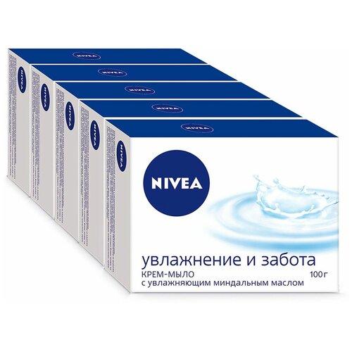 Крем-мыло кусковое Nivea Увлажнение и Забота, 100 г, 5 шт. недорого