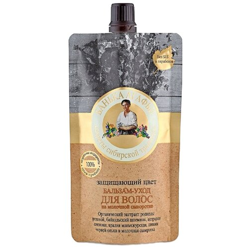 Купить Рецепты бабушки Агафьи бальзам-уход Банька Агафьи Защищающий цвет на молочной сыворотке, 100 мл