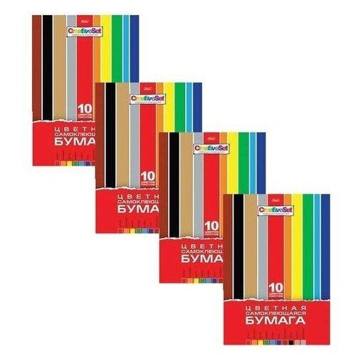 Купить Цветная бумага самоклеящаяся Creative Set Hatber, A4, 10 л., 10 цв. 4 наборов в уп., Цветная бумага и картон