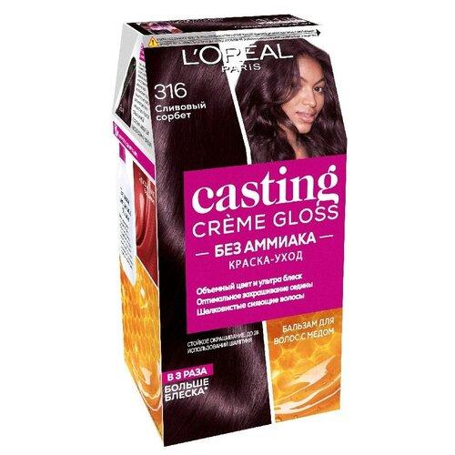 Купить L'Oreal Paris Casting Creme Gloss стойкая краска-уход для волос, 316, Сливовый Сорбет
