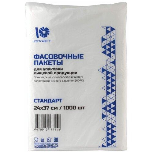 Пакеты Юпласт 604985, 1000 шт. пакеты для хранения продуктов юпласт 604984 37 см х 24 см 1000 шт