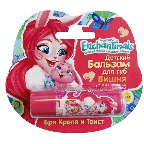 Galant Cosmetic Бальзам для губ Enchantimals вишня