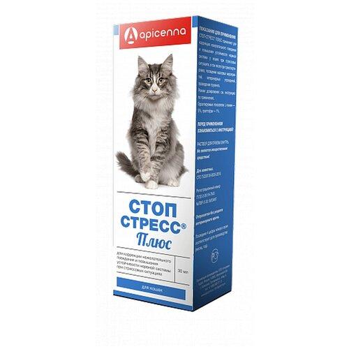 Apicenna Стоп-стресс Плюс для кошек 30 мл