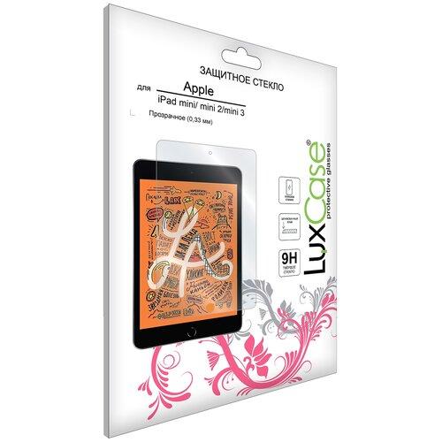 Защитное стекло для iPad mini / mini 2 / 3 / на Айпад мини / мини 2 / 3 / На плоскую часть экрана 0,33 мм