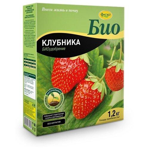 Фото - Удобрение ФАСКО БИО клубника, 1.2 кг удобрение корнеплоды 1 кг фаско уд0102фас35