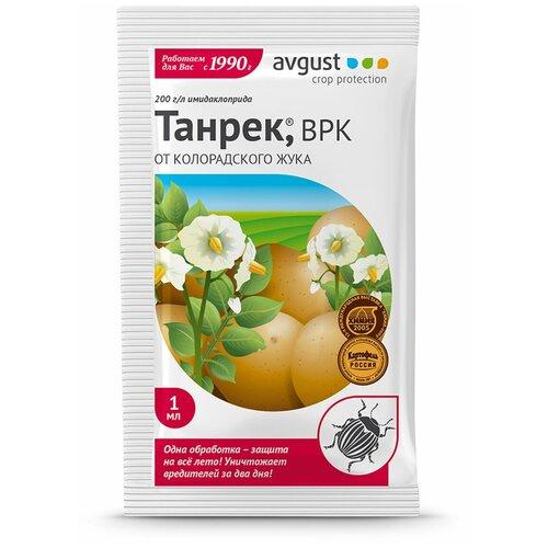 Avgust Препарат Танрек от колорадского жука, 1 мл